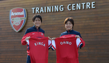 Kinga and Ohno arrive at Arsenal