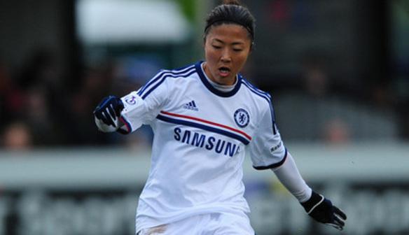 Chelsea's Yuki Ogimi